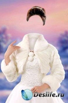 Женский костюм для фотомонтажа – В белом полушубке