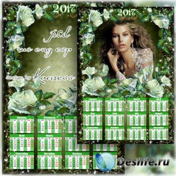 Календарь на 2017 год с фоторамкой - Винтажный портрет
