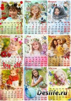 Перекидной календарь 2017 с рамками для фото - Месяцы идут один за другим