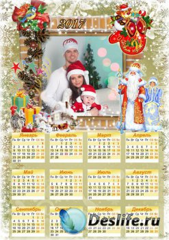Праздничный календарь с рамкой для фото - Новогодние мечты