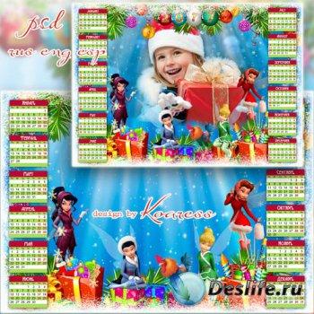 Зимний календарь-фоторамка на 2017 год - Новогодний праздник с феями Диснея