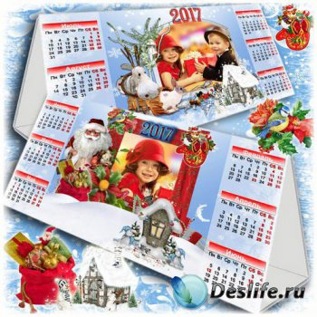 Настольный календарь для офиса и дома с рамкой для фото - С Новым годом