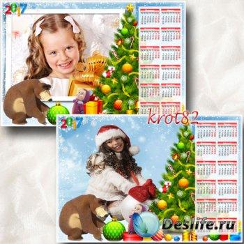 Детский календарь  для фото на 2017 год c вырезом и рамкой для фото – Маша  ...