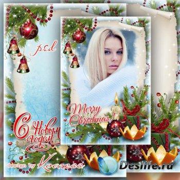 Новогодняя открытка с рамкой для фотошопа - Зимних праздников тепло