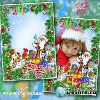 Новогодняя открытка с рамкой для фотошопа - В Новый Год под елкой мы найдем ...
