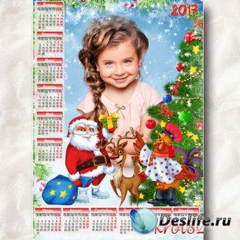 Детский календарь на 2017 год – Вот запоет на Новый год петушок
