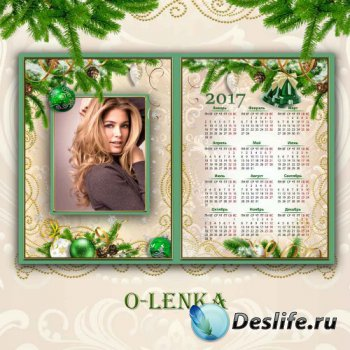 Календарь рамка - Открываем календарь, начинается январь