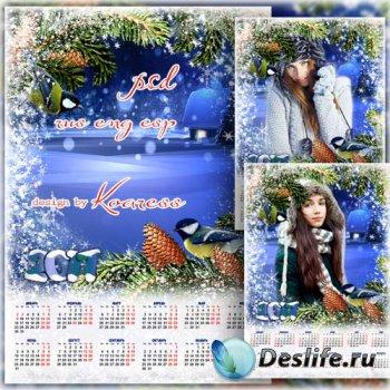 Романтический календарь-рамка для фото на 2017 год - Зимний вечер