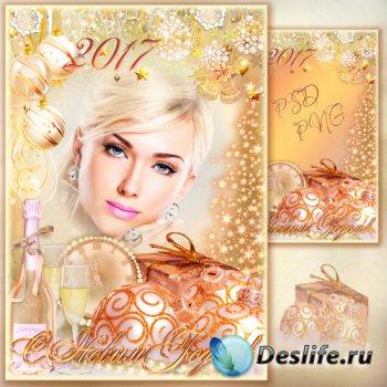 Рамка для фото - Светлый праздник Новый год