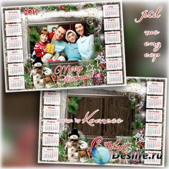 Зимний новогодний календарь на 2017 год с фоторамкой - Семейный теплый праз ...