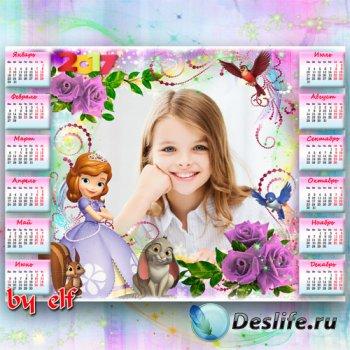 Детский календарь на 2017 год с вырезом для фото - Принцесса София Прекрасн ...