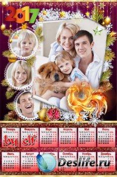 Календарь на 2017 год для всей семьи с символом года петухом - Тепло зимних ...