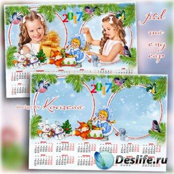 Календарь на 2017 год с рамкой для фотошопа - Вместе со Снегурочкой елку мы ...