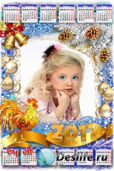 Календарь на 2017 год с символом года петухом - Новогодний праздник входит  ...