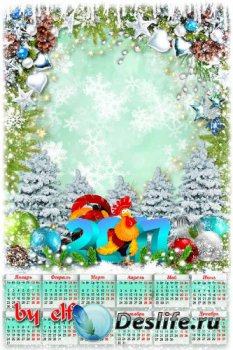 Календарь на 2017 год с рамкой для фото - Повсюду хвойный аромат, на елках  ...