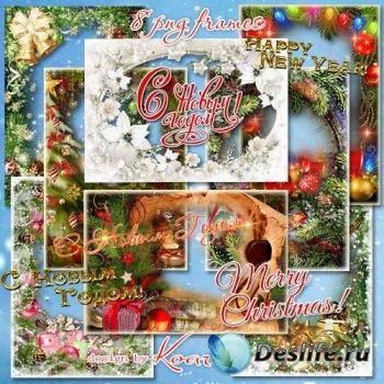 Новогодние открытки с вырезами для фото - Пусть будет этот год счастливым