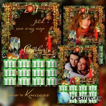Романтический календарь на 2017 год с рамкой для фото - Новогодняя свеча