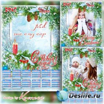 Календарь на 2017 год с рамкой для фотошопа - Снег лежит на ветках ели