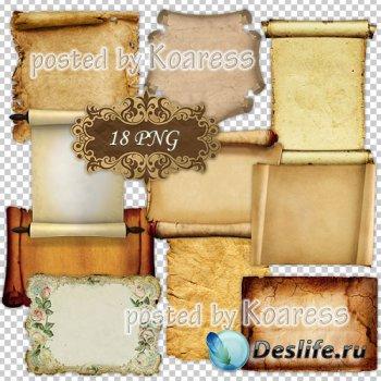 Клипарт png - Старая бумага, свитки