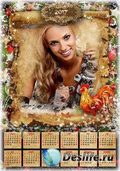 Новогодний календарь на 2017 год с рамкой для фотошопа - Новый год на елках ...