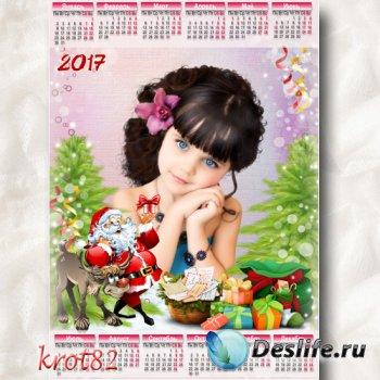 Детский календарь на 2017 год с Дедом Морозом и оленем – Покажи-ка нам пода ...