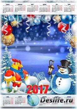 Новогодний календарь на 2017 год с рамкой для фотошопа - Яркий, шумный Пету ...
