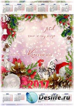 Праздничный новогодний календарь на 2017 год с рамкой для фотошопа и символ ...