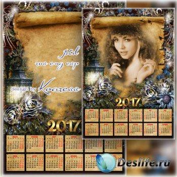 Винтажный романтический календарь на 2017 год с рамкой для фото - Старинный ...