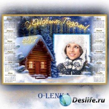 Новогодний календарь рамка - В каждом доме много света
