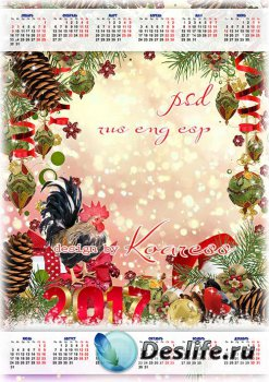 Праздничный новогодний календарь на 2017 год с рамкой для фото и символом г ...