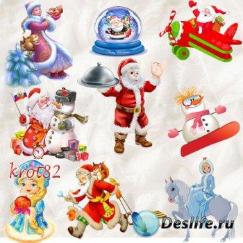 Клипарт PNG на прозрачном фоне  – Дед Мороз, Снегурочка, снеговик