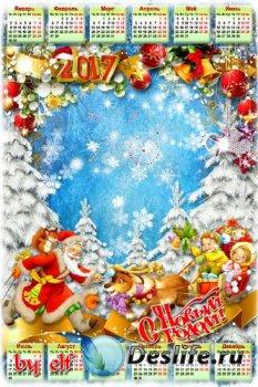 Новогодний календарь на 2017 год с вырезом для фото - Волшебные праздники