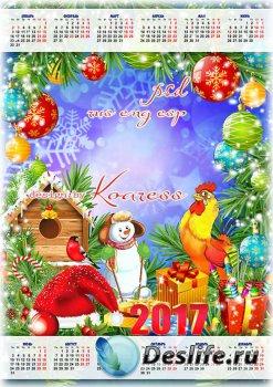 Детский новогодний календарь на 2017 год с рамкой для фотошопа и символом г ...
