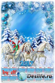 Праздничный календарь на 2017 год с рамкой для фотошопа - Снежный, снежный  ...