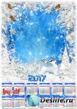 Новогодний календарь на 2017 год с рамкой для фото - Морозные узоры