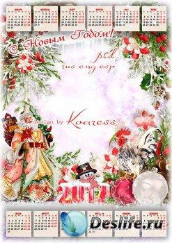 Новогодний календарь на 2017 год с фоторамкой и символом года - Идет по лес ...