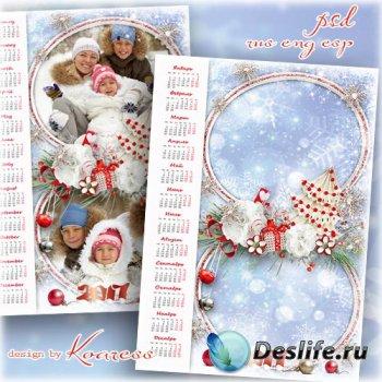 Зимний календарь на 2017 год с рамкой для фотошопа - Хоровод снежинок хрупк ...