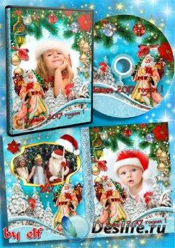 Детская обложка и задувка на DVD диск - Новогодние утренники