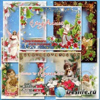Сборник рождественских png рамок для фото - Чудесный рождественский вечер