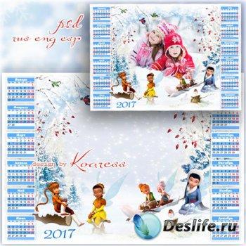 Детский зимний календарь-рамка для фото на 2017 год с феями Диснея - Намела ...