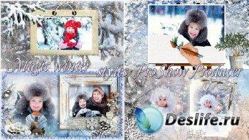 Волшебная зима - стили для ProShow Producer