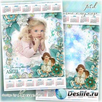 Календарь-рамка на 2017 год - Пусть ангел твой всегда тебя хранит