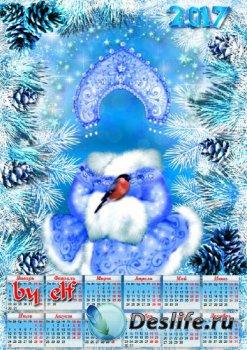 Детский шаблон-календарь на 2017 год - Снегурочка