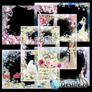 Набор свадебных рамок для фото - Пусть день ото дня ваша крепнет любовь