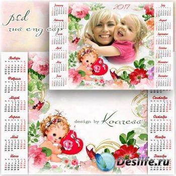 Календарь на 2017 год с рамкой для фото - Любящее сердечко