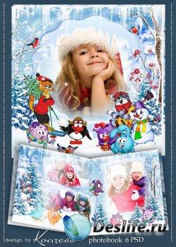Шаблон детской фотокниги с персонажами любимых мультфильмов - Наши мультики