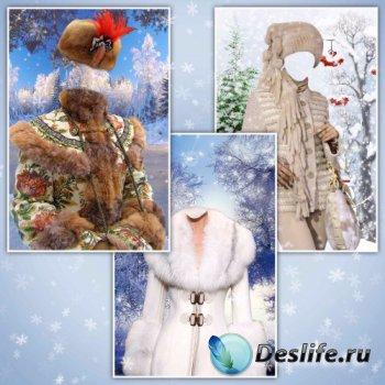 Женские костюмы для фотомонтажа – В зимней одежде