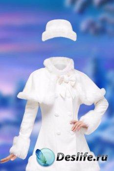 Женский костюм для фотошопа – Белое пальто