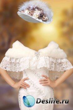 Костюм женский – В меховой накидке с тесьмой