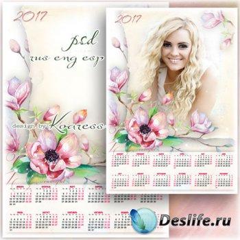 Романтический календарь на 2017 год с рамкой для фото и цветами магнолии -  ...